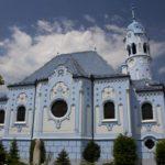 【心震えるブルー】青い教会(聖エリザベス教会)のためだけにブラチスラバへ行ってきた