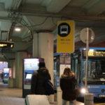 【ハンガリー】ブダペスト「リスト・フェレンツ国際空港」から中心部へバスでアクセスするには?