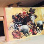 名古屋市博物館「レオナルド・ダ・ヴィンチと【アンギアーリの戦い】展」に行ってきた